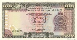100 Rupees SRI LANKA  1977 P.082a pr.NEUF