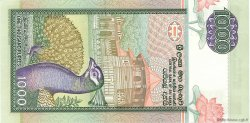 1000 Rupees SRI LANKA  1991 P.107 NEUF