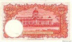 100 Baht THAÏLANDE  1955 P.078d SPL+