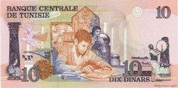 10 Dinars TUNISIE  1973 P.72 NEUF