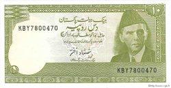 10 Rupees PAKISTAN  1983 P.39 NEUF