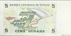 5 Dinars TUNISIE  2008 P.92 SPL+