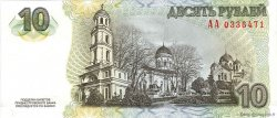 10 Roubles TRANSNISTRIE  2007 P.44a NEUF
