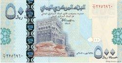 500 Rials YÉMEN - RÉPUBLIQUE ARABE  2007 P.31var NEUF