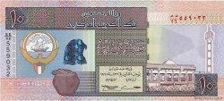 10 Dinars KOWEIT  1994 P.27 NEUF