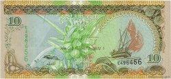 10 Rufiyaa MALDIVES  2006 P.19c NEUF