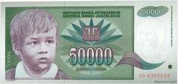 50000 Dinara YOUGOSLAVIE  1992 P.117 NEUF
