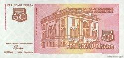 5 Novih Dinara YOUGOSLAVIE  1994 P.146 NEUF