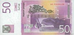 50 Dinara YOUGOSLAVIE  2000 P.155 NEUF