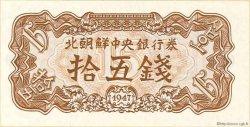 15 Chon CORÉE DU NORD  1947 P.05b NEUF