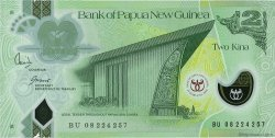 2 Kina PAPOUASIE NOUVELLE GUINÉE  2008 P.35 NEUF
