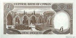 1 Pound CHYPRE  1982 P.50 NEUF