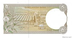 5 Taka BANGLADESH  2007 P.46b NEUF