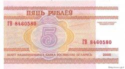 5 Roubles BIÉLORUSSIE  2000 P.22 NEUF