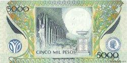 5000 Pesos COLOMBIE  2007 P.452i NEUF