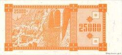 25000 Laris GEORGIE  1993 P.40 NEUF