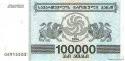100000 Laris GEORGIE  1994 P.48Ab NEUF