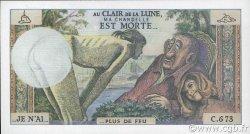 (10 Francs) VOLTAIRE FRANCE régionalisme et divers  1996 F.(62) NEUF