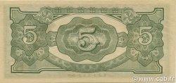 5 Gulden INDES NEERLANDAISES  1942 P.124c SUP