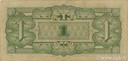 1 Rupee BIRMANIE  1942 P.14b TTB à SUP