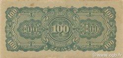 100 Rupees BIRMANIE  1944 P.17b TTB