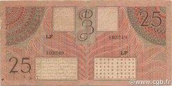 25 Gulden INDES NEERLANDAISES  1946 P.092 B+
