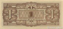 1 Gulden INDES NEERLANDAISES  1942 P.123c SPL