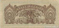 1 Roepiah INDES NEERLANDAISES  1944 P.129a TB