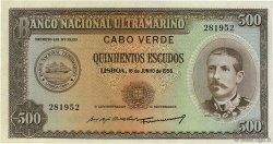 500 Escudos CAP VERT  1958 P.50a pr.NEUF