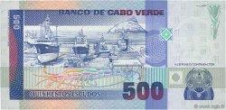 500 Escudos CAP VERT  1989 P.59a SPL