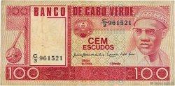 100 Escudos CAP VERT  1977 P.54a TB