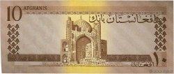 10 Afghanis AFGHANISTAN  1961 P.037a NEUF