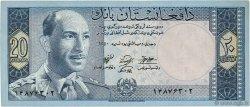 20 Afghanis AFGHANISTAN  1961 P.038 NEUF