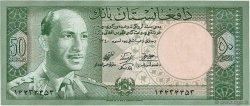 50 Afghanis AFGHANISTAN  1961 P.039a NEUF