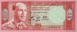 100 Afghanis AFGHANISTAN  1961 P.040 NEUF