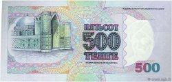 500 Tengé KAZAKHSTAN  1994 P.15a NEUF