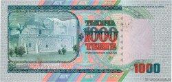 1000 Tengé KAZAKHSTAN  2000 P.22 NEUF