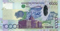 10000 Tengé KAZAKHSTAN  2006 P.33 NEUF