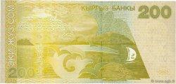 200 Som KIRGHIZSTAN  2000 P.16 NEUF