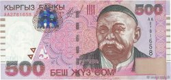 500 Som KIRGHIZSTAN  2000 P.17 pr.NEUF