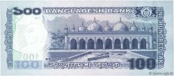 100 Taka BANGLADESH  2011 P.57a NEUF