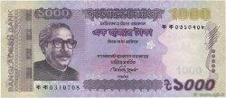 1000 Taka BANGLADESH  2011 P.59a NEUF