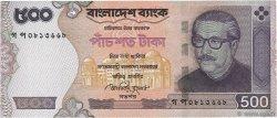 500 Taka BANGLADESH  2009 P.50a NEUF