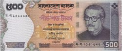 500 Taka BANGLADESH  2010 P.50b NEUF