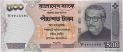 500 Taka BANGLADESH  2000 P.38 SPL