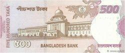 500 Taka BANGLADESH  2005 P.45b SPL