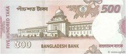 500 Taka BANGLADESH  2007 P.45c SPL