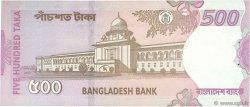 500 Taka BANGLADESH  2002 P.43a SPL