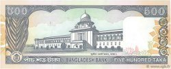 500 Taka BANGLADESH  1998 P.34 SPL