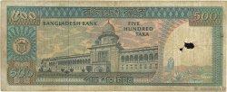 500 Taka BANGLADESH  1982 P.30a B